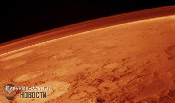 В атмосфере Марса нашли метан, а значит там вероятно есть жизнь