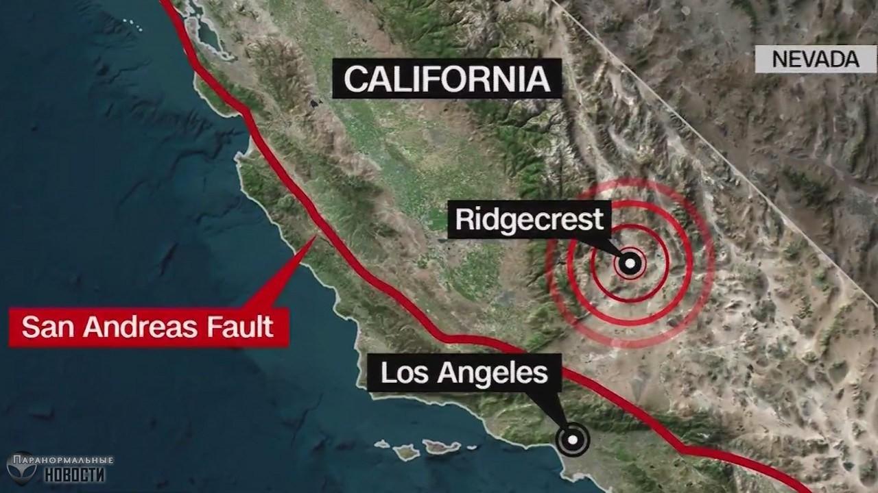 Недавние мощные землетрясения «подарили» Калифорнии целую сеть новых опасных разломов