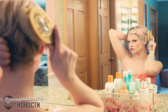 Современные паранормальные случаи с зеркалами