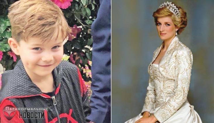 Мальчик из Австралии является реинкарнацией Принцессы Дианы?