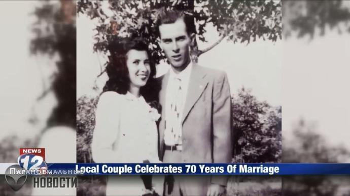 Супруги прожили вместе 71 год и умерли в один день