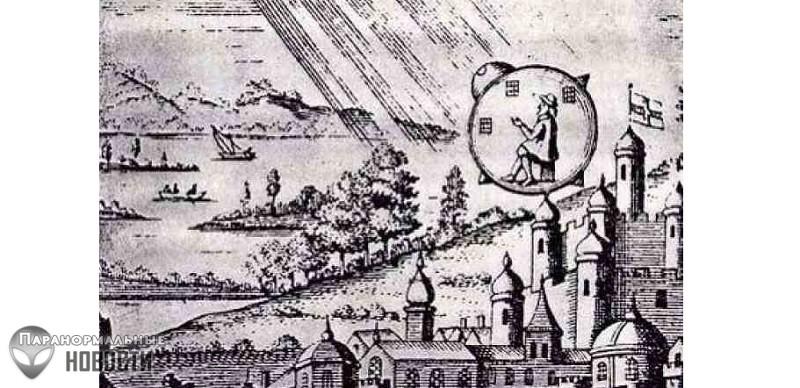 Авария НЛО или Путешественника во времени в 1790 году во Франции