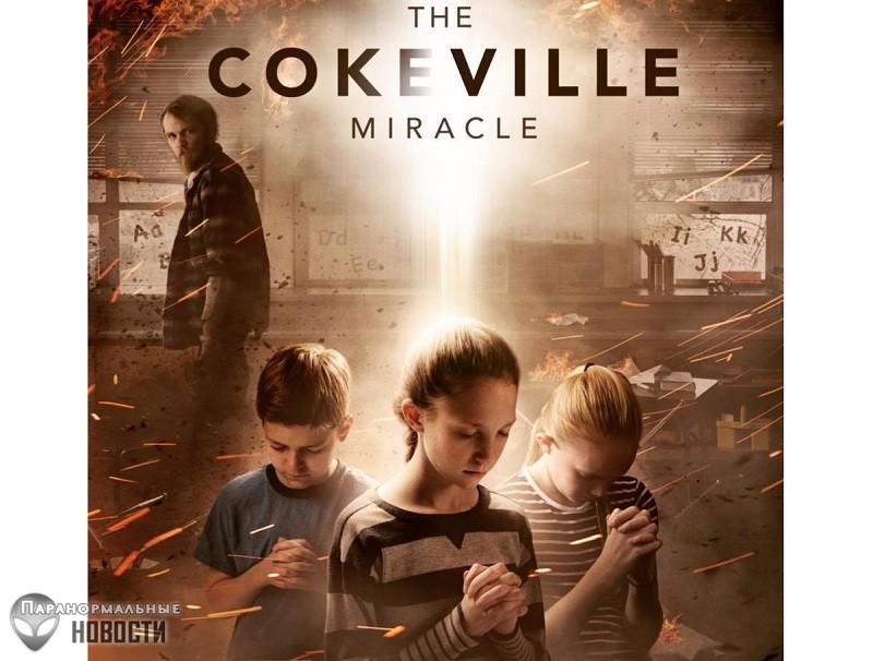 Ангелы среди заложников или Удивительное чудо в Коквилле