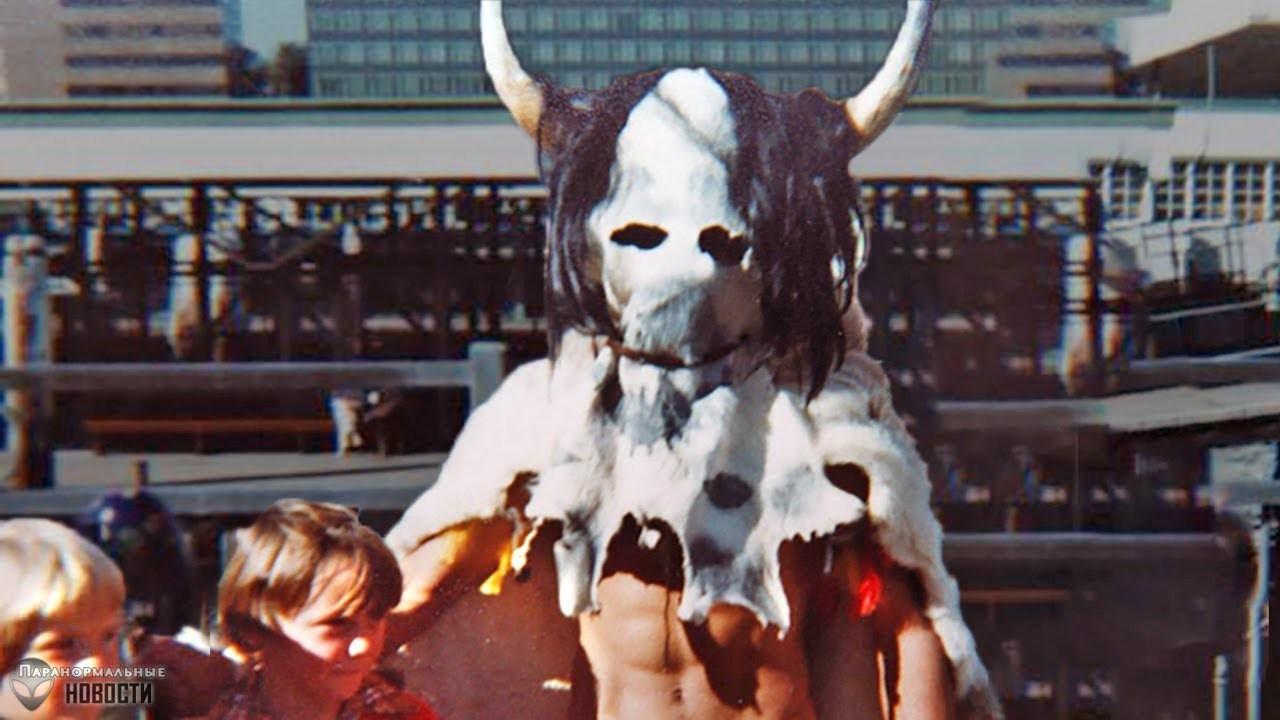 Человек в костюме демона или мистическая трагедия в австралийском Луна-парке
