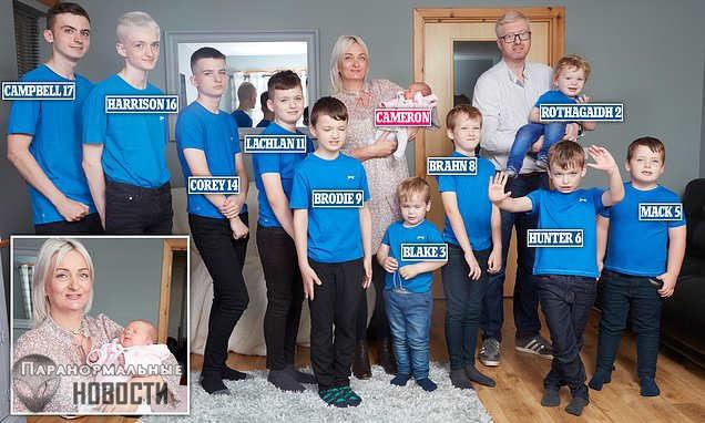 Дождались! После 15 лет и 10 сыновей у британской пары наконец родилась девочка