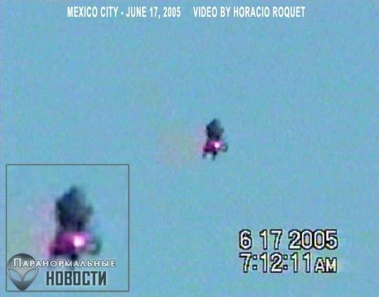 Очевидец из Иллинойса видел гуманоида, летящего по небу на «скутере без колес»