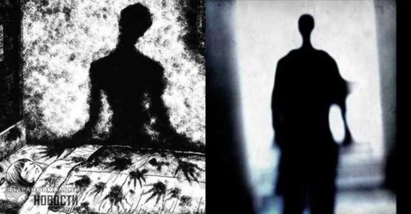 Редкий аномальный феномен «ожившей тени»