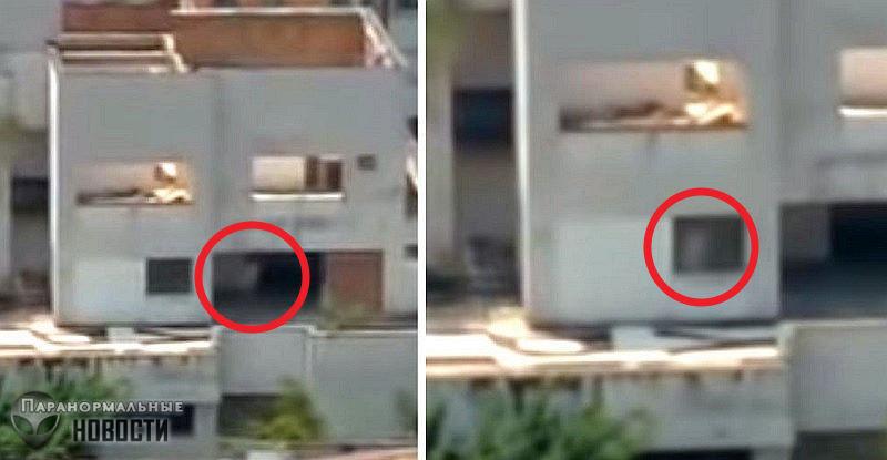 Обеспокоенный призрак метался по зданию, которое через мгновение снесли