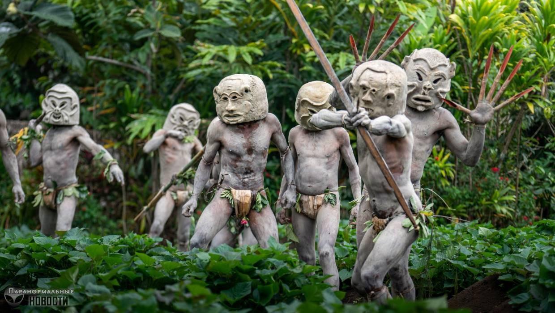 Странные «Грязные люди» из легенд папуасов