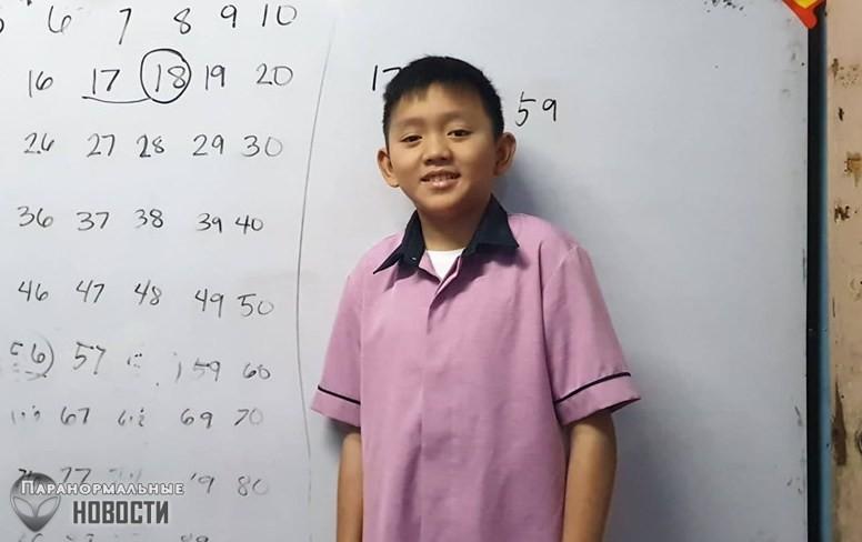 Учитель с лицом и голосом ребенка: Мужчина с необычной аномалией живет на Филиппинах