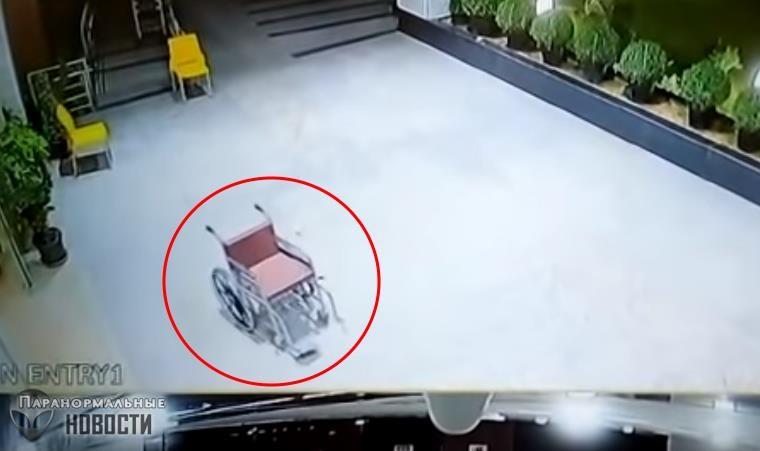 Полтергейст? Призрак? Инвалидная коляска сама по себе покатила по двору и выехала из больницы