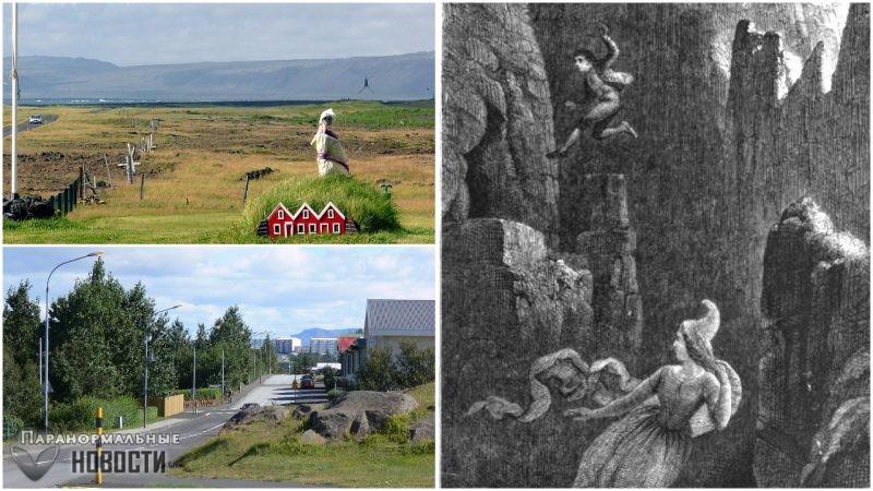 Особенности веры в эльфов в Исландии