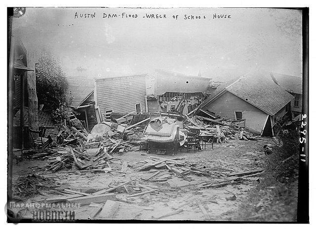 Жуткие видения в местах крупных трагических катастроф (Часть 2)