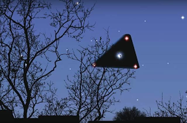 В Аргентине треугольный НЛО выплеснул воду из бассейна