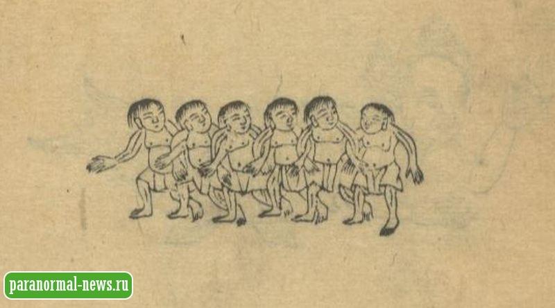 Племя темнокожих карликов из летописей Китая