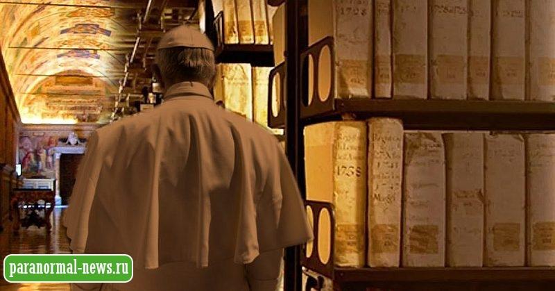 Пришельцы в архивах Ватикана или тайна Генриха Людвига