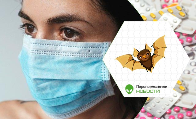 Так все-таки США? Информацию о коронавирусе обнаружили в американском журнале за 2015 год