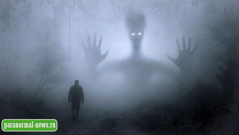 Загадочный туман и связанные с ним странные явления