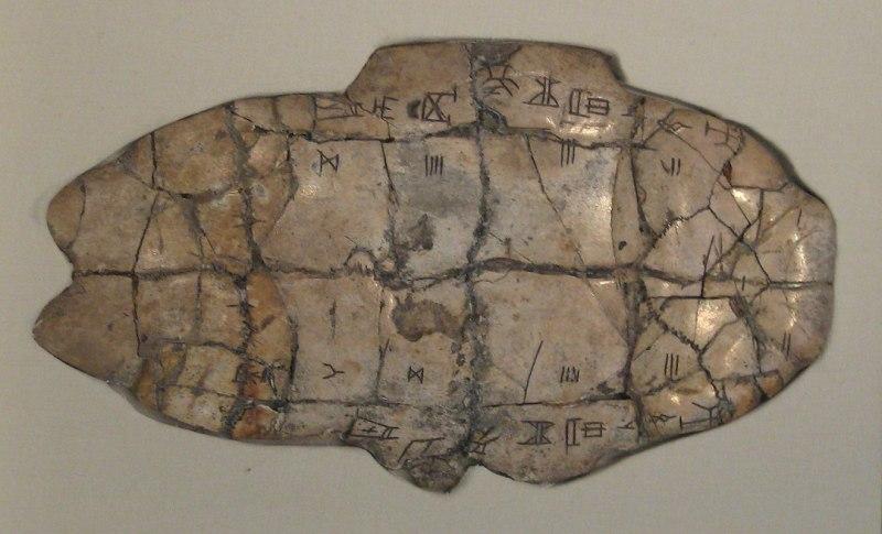 В «жуткой» китайской могиле нашли доказательство неизвестного обряда жертвоприношения