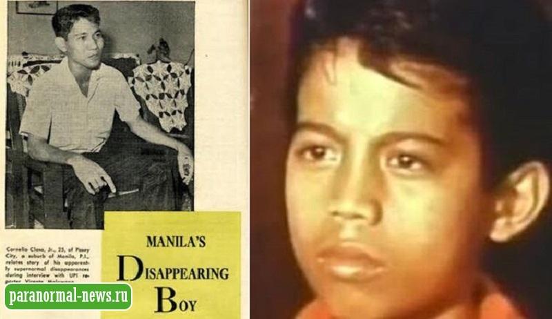 Телепортация мальчика в Маниле до сих пор вызывает изумление у исследователей, а ведь прошло 70 лет