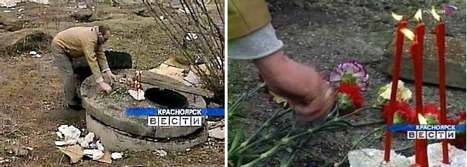 Странная смерть 5 мальчиков из Красноярска в 2005 году