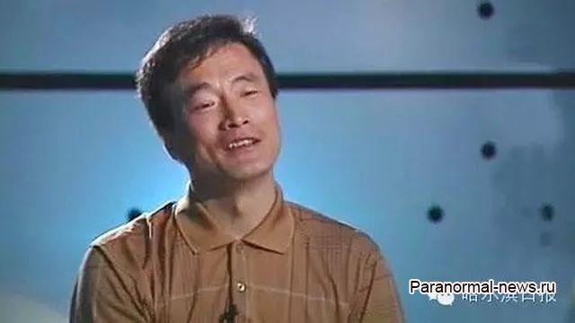 В 1994 году пришельцы похитили китайца и заставили заниматься сексом с огромной женщиной