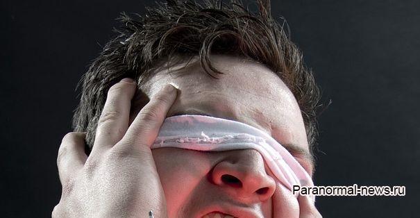 Неизлечимый Синдром фантомного глаза