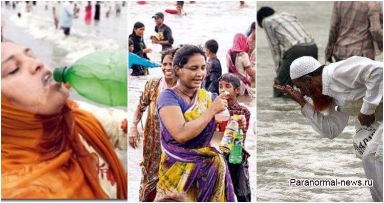 Чудо в Мумбаи: Соленая вода внезапно стала сладкой и люди пили ее и купались, в надежде получить благословение