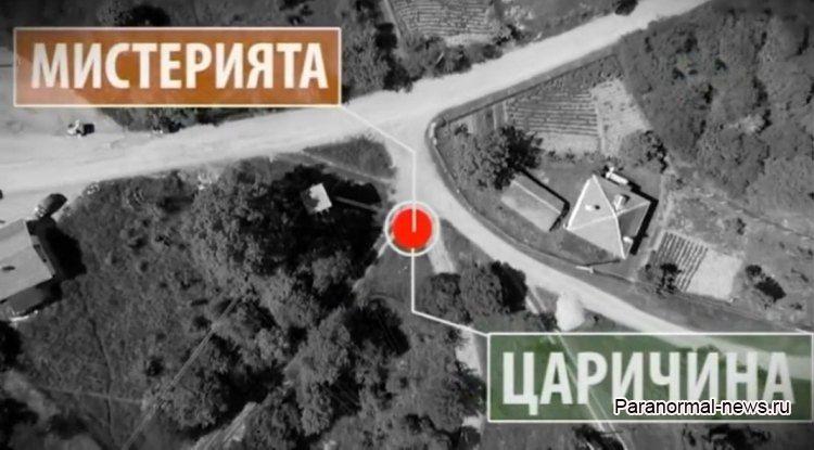 Таинственная дыра в Болгарии, Баба Ванга и секретная военная операция