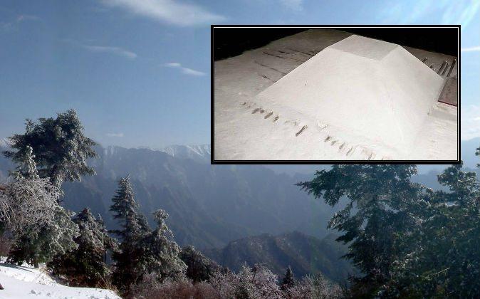 Белая пирамида Сиань или Почему Китай хранит в строгом секрете информацию о своих пирамидах