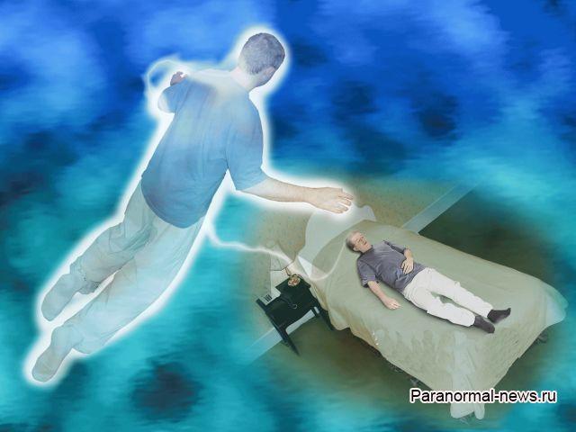 «Моя душа 10 минут парила над телом, а потом вернулась»