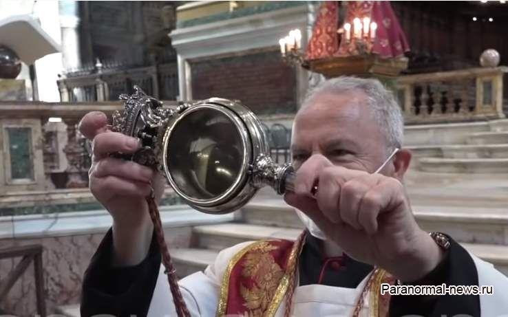 В Италии не случилось Чудо Святого Януария: Еще один признак надвигающегося Апокалипсиса?