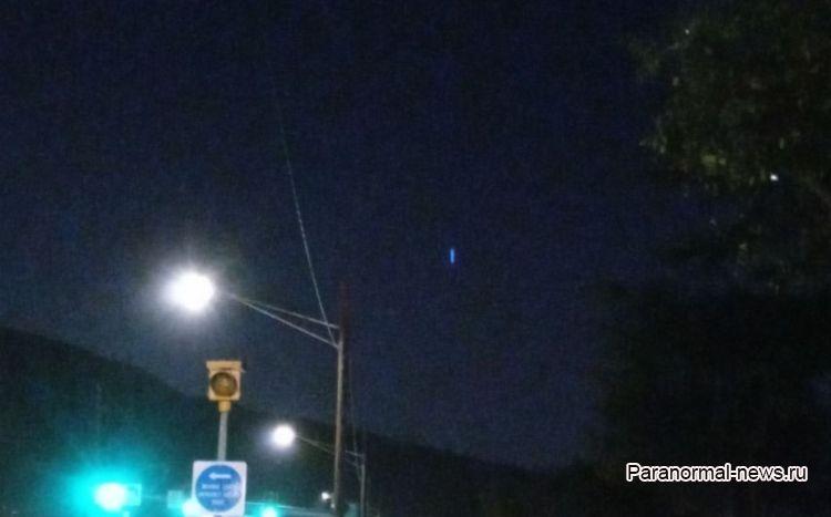 Странный голубой НЛО упал в океан возле Гавайев (+ видео)