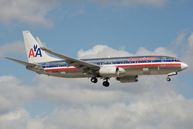 Пилоты пассажирского лайнера увидели над Нью-Мексико длинный цилиндрический НЛО