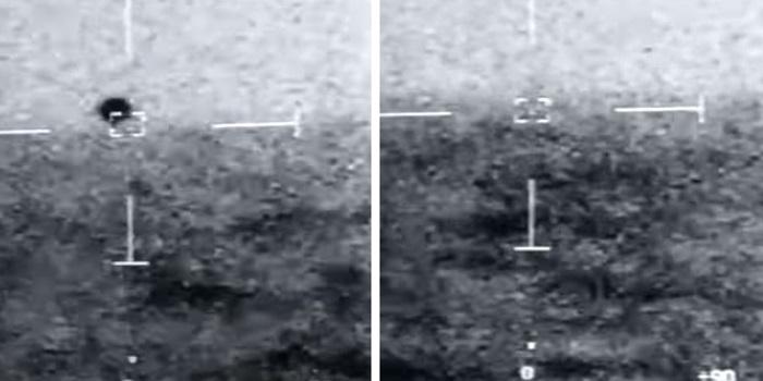 Опубликован видеоролик с НЛО, уходящим под воду, снятый военными США