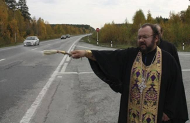 Аномальные зоны и страшные байки Урала