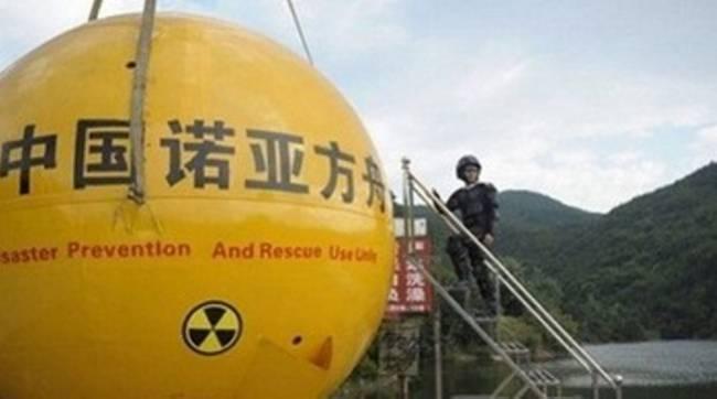Китайцы экстренно готовятся к Концу Света