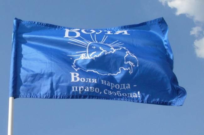 Партия «Воля» защитит россиян от рептилий с планеты Нибиру