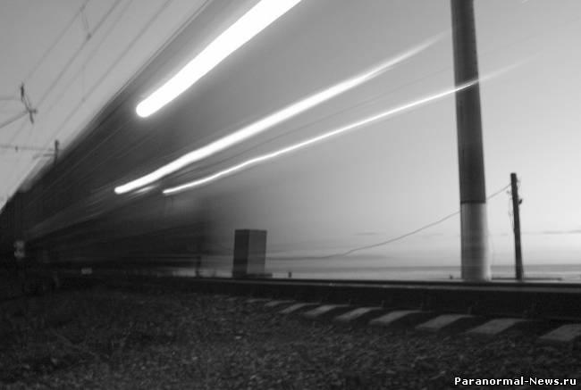 Загадки таинственных поездов