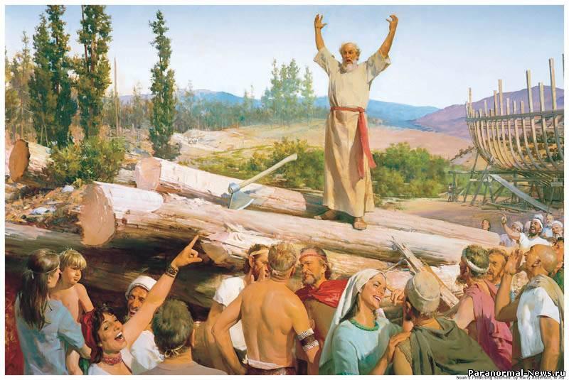Картинки по запросу библейские долгожители картинки