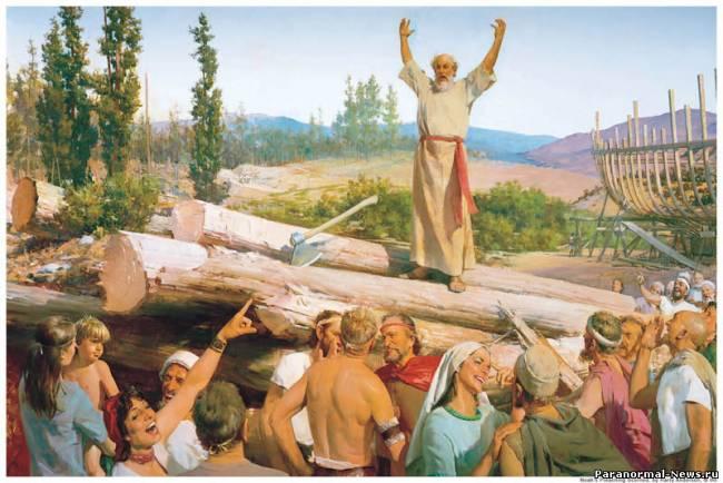 Библейские долгожители были с Сириуса?
