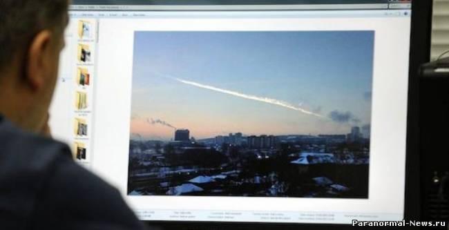 НЛО, американское оружие и метеорит (2 Видео)