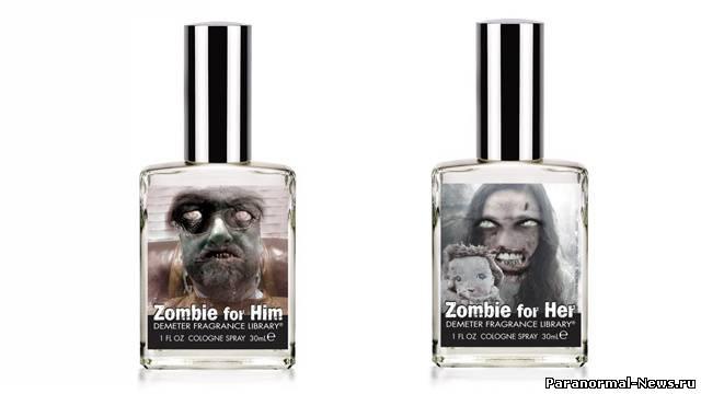 Духи от зомби