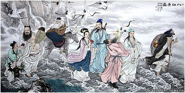 Бессмертные с вершины Куньлунь - Китайская Шамбола