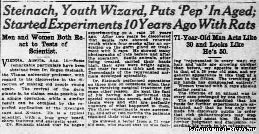 потенция после 70 лет