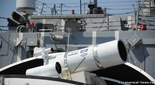 США оснастят корабли лазерным оружием