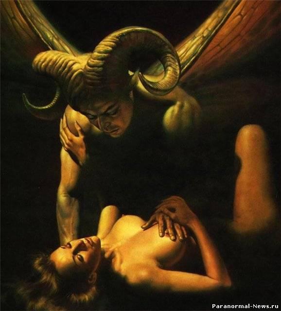 демон секс истории