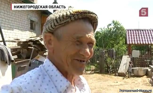 Чупакабра в нижегородской деревне: Люди видели странные тени (+Видео)