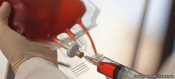 Синтетическую кровь впервые официально испытают на человеке