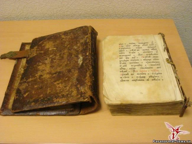 Загадочные книги: Стансы Цзяна (3 фото)